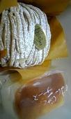 和泉屋菓子店 本店のおすすめレポート画像1