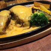 ゴールデンハンバーグのWチーズオンチーズハンバーグの写真