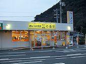 カレーハウスCOCO壱番屋萩椿東店のおすすめレポート画像1