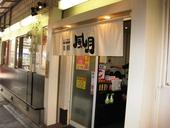 鶴橋風月・本店のおすすめレポート画像1