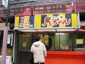 たこ焼八ちゃん金沢駅前店のおすすめレポート画像1