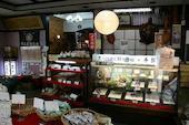富士峰菓子舗のおすすめレポート画像1