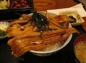 斉藤鮮魚 割烹さいとうの穴子丼の写真