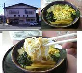 柳町食堂のおすすめレポート画像1