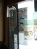 せんねんそば浅草雷門店のおすすめレポート画像1