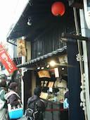 紅葉堂弐番屋のおすすめレポート画像1