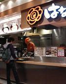 はなまるうどん モリシア津田沼店のおすすめレポート画像1