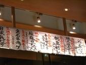 北のお台所 呑斗 豊洲IHIビル店のおすすめレポート画像1