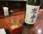 和食屋 きくおの牡蠣の塩辛の写真