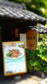 レストラン亀遊亭のおすすめレポート画像1