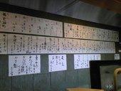 ます田のおすすめレポート画像1