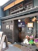京都 みます屋 おくどはんのおすすめレポート画像1