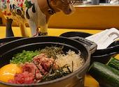 赤身肉とホルモン焼き コニクヤマのおすすめレポート画像1