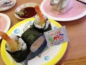 かっぱ寿司 名古屋守山店のいなり・かっぱ巻・納豆巻・ツナ巻・海老天巻きの写真