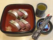 丹波屋の鯖寿司(6切) Sabazushi(6off)の写真