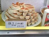 神楽坂飯店のおすすめレポート画像1