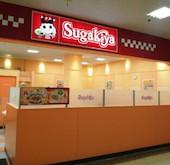 スガキヤ鳳ウイングス堺店のおすすめレポート画像1