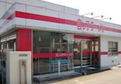 宮っ子ラーメン 伊丹店のおすすめレポート画像1