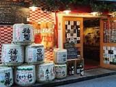 梅田日本酒バルEVISUのおすすめレポート画像1