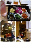 京焼肉 新の柚子梅酒(ロック/ソーダ割り/水割り)の写真