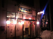 沖縄料理 ゴーヤーちゃんぷるの店のおすすめレポート画像1