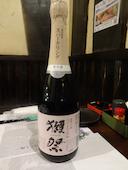 名古屋コーチン モダン和食 互坐 ござの純米大吟醸 50の写真