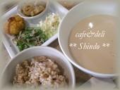 Cafe&Deli Sindoのおすすめレポート画像1