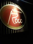 Rocoのおすすめレポート画像1
