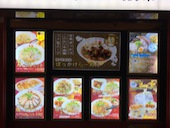 皇蘭 メディオ新大阪店のおすすめレポート画像1