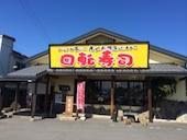 寿司ダイニングここも春日店のおすすめレポート画像1
