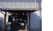 亀城庵のおすすめレポート画像1