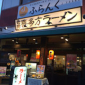 麺小町松山駅店のおすすめレポート画像1