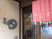 麺処綿谷高松店のおすすめレポート画像1