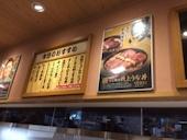 無添 くら寿司高松松島店のおすすめレポート画像1