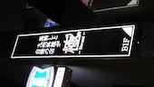 九州郷土料理 全国銘酒 九州段児 九段下のおすすめレポート画像1
