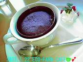 PIAZZA ECO-FARM CAFEのおすすめレポート画像1