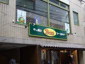 バズカリー 仙台店のおすすめレポート画像1