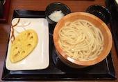 丸亀製麺 秋田店の釜揚げうどん+大根おろし+れんこん天の写真