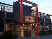 ばりきや 前橋店のおすすめレポート画像1