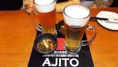アジト AJITO 鹿島田店のプレミアムモルツの写真