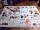 鶏だらけ TORIDARAKEの鶏の唐揚げ定食の写真