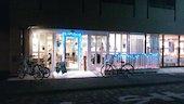 ミルク クラウン カフェ アンド バー milk crown cafe&barの大きなハンバーグの写真