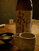 串駒本店のおすすめレポート画像1