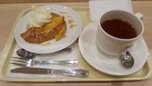 ドトールコーヒーショップのおすすめレポート画像1