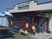 Hula・Cafeのおすすめレポート画像1