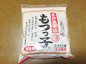 永井食堂のおすすめレポート画像1