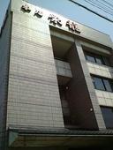 栄龍本店のおすすめレポート画像1