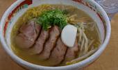 麺屋 彩未の味噌ら~めんの写真