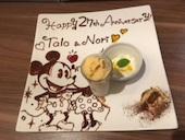 レガル 東京 東池袋店のおすすめレポート画像1