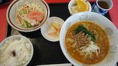 鳳凰中国料理のおすすめレポート画像1